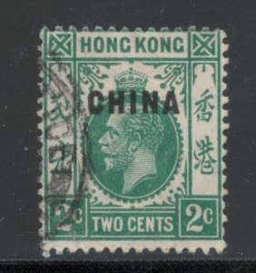Great Britain Offices China 1917 Overprint 2c Scott # 2 Used