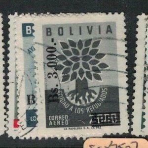 Bolivia SC 455-8 VFU (1ecq)