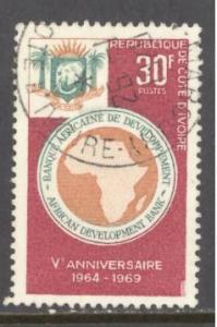 Ivory Coast Sc # 281 used (RS)