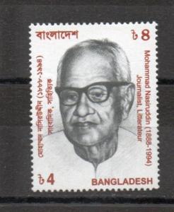 Bangladesh 651 MNH