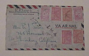 SAUDI ARABIA  T.W.A. HANDSTAMP DHAHRAN 1962 TO USA