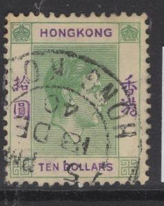 HONG KONG SG161 1938 $10 GREEN & VIOLET USED