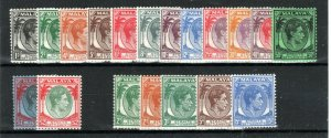 Malaysia - Straits Settlements 1937-41 Die I set to $5 + Die II vals to 15c MH