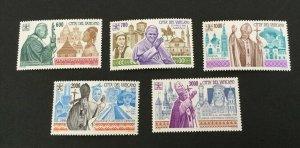 Vatican City Sc# 963-967 Complete Set MNH Pope John Paul II Travels NH