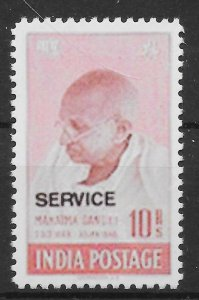 INDIA SGO150d 1948 GANDHI 10r OFFICIAL MNH - MARYLAND FORGERY