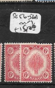 MALAYA KEDAH  (P3012B) 6C LEAF  SG 56-56A   MOG