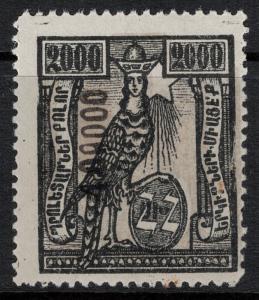 Armenia 1922 326 Set H