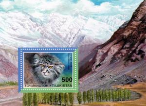 Tajikistan 1996 WWF w/logo Wild Cat s/s Perforated mnh.vf