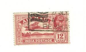 India, C6, Plane over Lake Airmail Single, Used