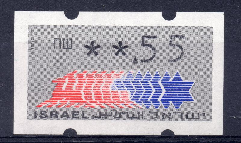 ISRAEL = 0.55 agora Frama Label. MNH. Issue Date unknown. (a)