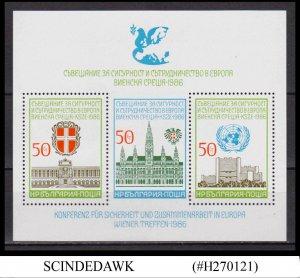 BULGARIA - 1986 EUROPEAN SECURITY & COOPERATION, VIENNA MIN/SHT MNH