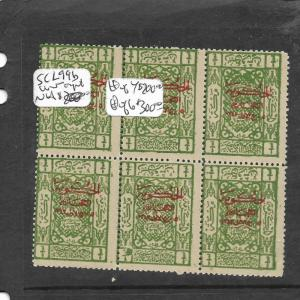 SAUDI ARABIA (PP0904B)  SC L99B INV OVPT BL OF 6  MNH  FOR EXHIBITION
