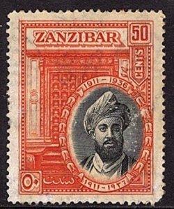 Zanzibar 1936 Silver Jubilee of Sultan 50c