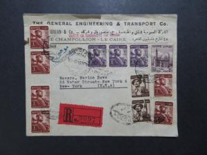 Egypt 1954 Registered Cover to USA / Sm Top Tears - Z8247