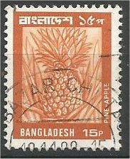 BANGLADESH, 1981, used 15p, Pineapple Scott 167