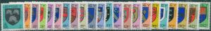 Jersey 1981 SG249-271 Family Arms MNH