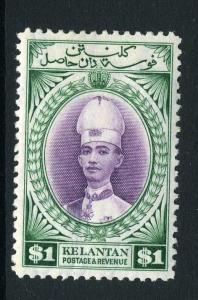MALAYA (KELANTAN)-1937-40 $1 Violet & Blue-Green  Sg 52  MOUNTED MINT V7948