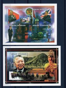 Central African 1997 Hong Kong back to China Set+SS Sc1187/8