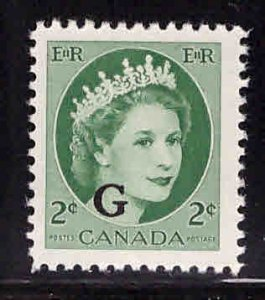 Canada Scott o41 MNH**  Official overprint on QE2 stamp