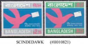 BANGLADESH - 1977 15tH  ANNIV. ASIAN-OCEANIC POSTAL UNION - 2V - MINT NH