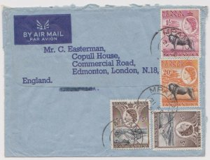 KUT: 1954-59 QEII multi colour franking on 1958 airmail cover to the UK ST197