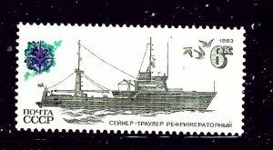 Russia 5158 MNH 19883 Ship         (P90)