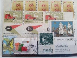 Lot Israel