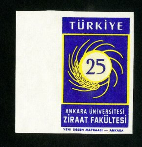 Turkey Stamps # 1432 XF Imperforate OG NH