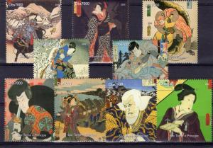 Sao Tome and Principe 2005 UTAGAWA KUNISADA Paintings Set (9)  Perforated MNH