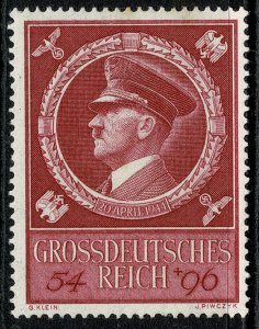 GERMANY 1944 54th BIRTHDAY 54pf+96pf CARMINE MINT (NH) SG875 P.14 XF