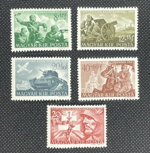 1943 Hungary Stamp Series WWII Legion Soldiers Set SG#708-712 MI#682-686 -MNH