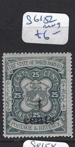 NORTH BORNEO (P2609B) 4C/25C   ARMS LION SG 152   MOG