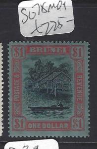 BRUNEI  (P0112B)   RIVER SCENE   $1.00   SG 78   MOG