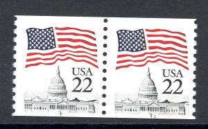 U.S. 1987 Flag Over Capitol Coil Pair Plate #T1 MNH