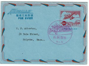 China 1961 aerogram first day cancel to the U.S.