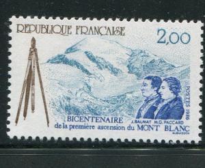 France #2015 MNH