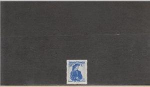 AUSTRIA *545 MNH 2019 SCOTT CATALOGUE VALUE $3.25