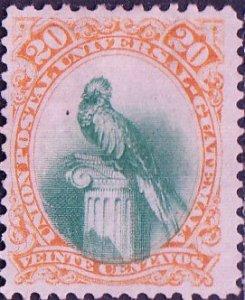Guatemala #25    Unused  NG