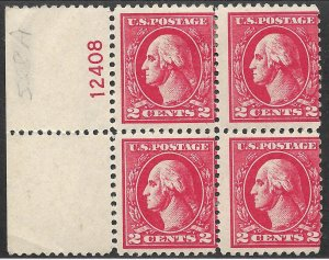 Doyle's_Stamps: P.O. Fresh Block of 1920 Scott #528B* (Typical Centering)