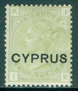 CYPRUS : 1880. Stanley Gibbons #4 Very Fine, Mint Original Gum H. Catalog £140.