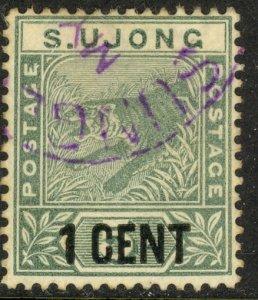 MALAYA SUNGEI UJONG 1894 1c on 5c TIGER Issue Sc 34 CTO Used