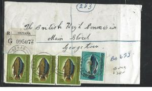 GUYANA  (PP1605B)   FISH 6CX3+3C  REG    BENAB    TO GEORGETOWN