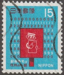 Japan stamp, Scott# 998, used, hinged, cultural,
