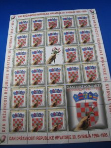 CROATIA 1995 - SCOTT # 243  FULL PANE  MNH