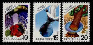 USSR (Russia) 5851-3 MNH Global Ecology, Tree, Birds
