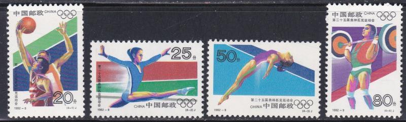 China MNH 2397-2400 Barcelona Olympics