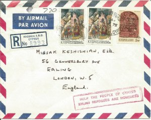 Help People Of Cyprus Homeless Refugees 1975 Airmail Cover Cyprus - London U2538