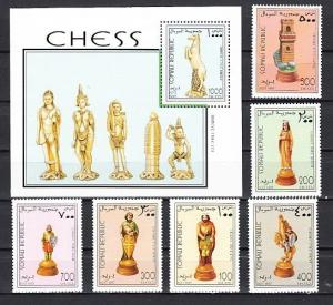 Somali Rep., 1997 Cinderella issue. Chess Pieces set & s/sheet.