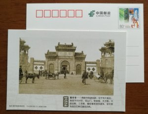 Buddhist buildings Blissful Temple,carriage,Mule carts,CN13 history memory PSC