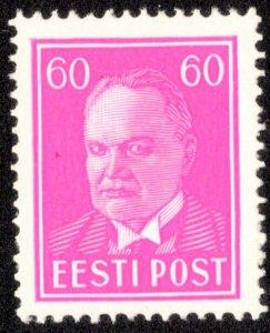 Estonia Scott 133 Mint never hinged.